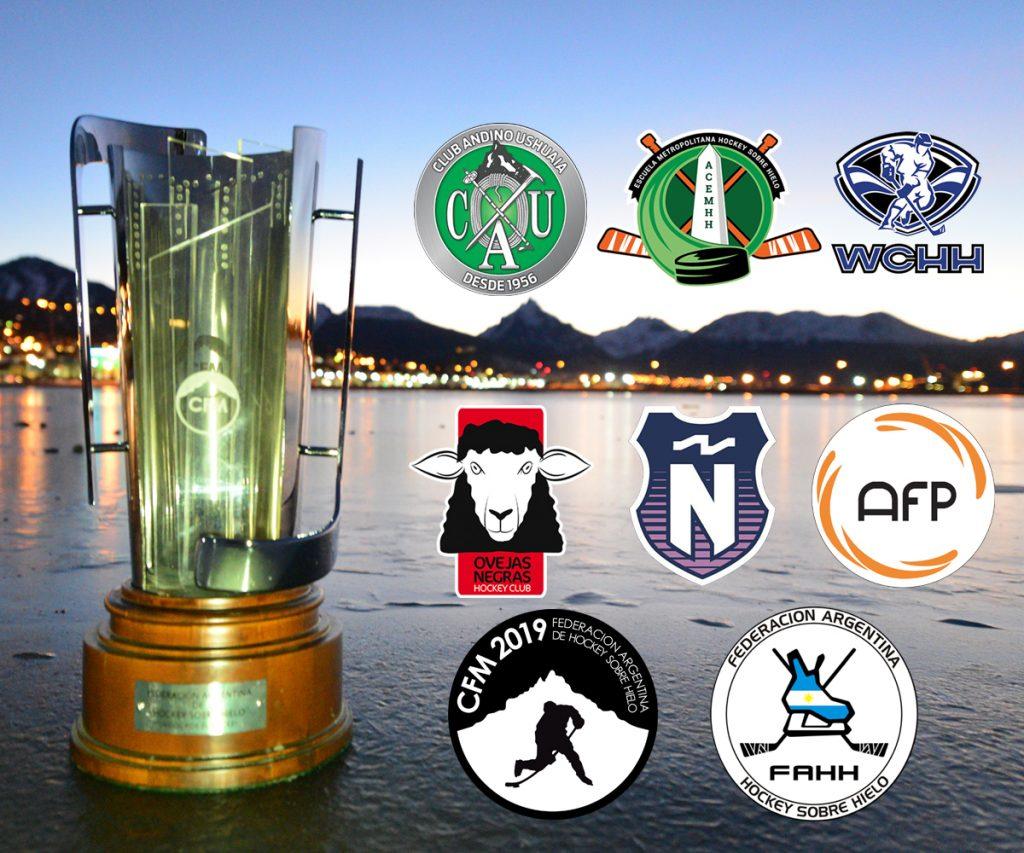 La CFM reunirá seis clubes, lo cual será un nuevo récord para el evento y para cualquier otro evento FAHH.